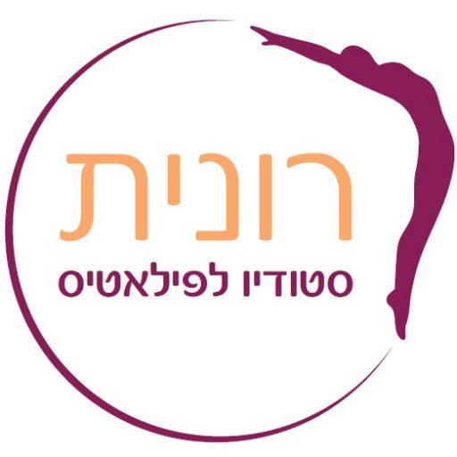 לוגו - רונית סטודיו פילאטיס